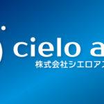 株式会社cielo azul様とスポンサー契約を締結致しました